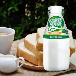 (3.5元/瓶)妙味AD高钙鲜牛奶 巴氏鲜奶  配送到家