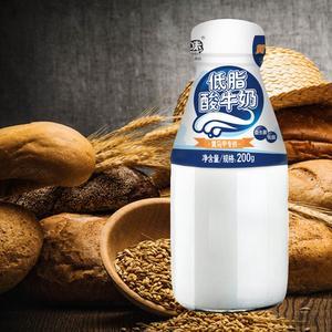 (3.5元/瓶)妙味低脂酸牛奶  巴氏鲜奶  配送到家