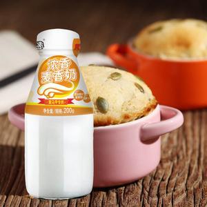 (3.5元/瓶)妙味浓香麦香奶  巴氏鲜奶  配送到家